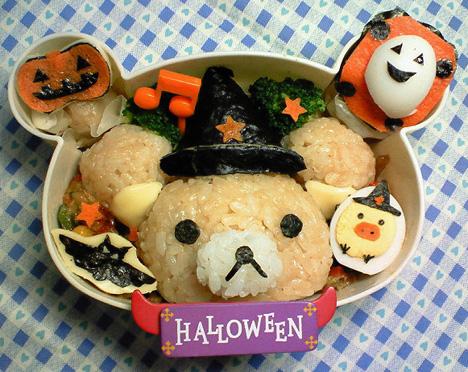 La cuisine Japonaise - Page 3 Halloween8