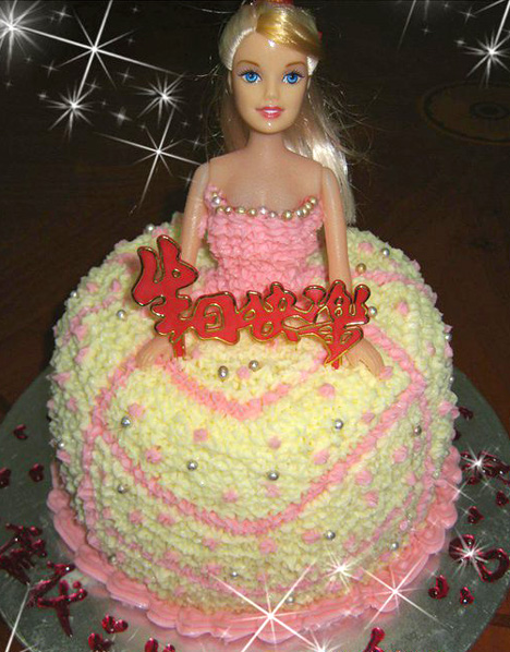 Barbie Doll Birthday Cakes Cooking With Kathy Man