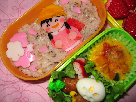 Decorative bento cooking with kathy man for J kitchen korean japanese restaurant